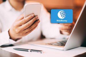 webmoney-obsidiam11